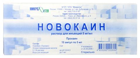 3472645_novokain_microgen_557 (479x199, 32Kb)