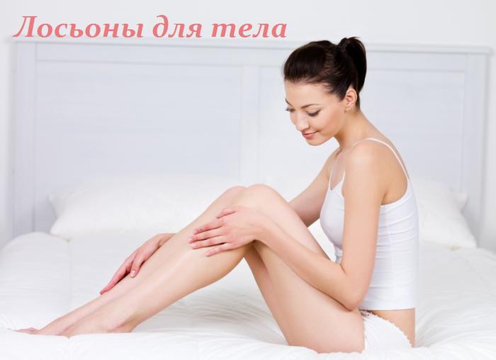 2749438_Maslyanii_loson (700x508, 241Kb)