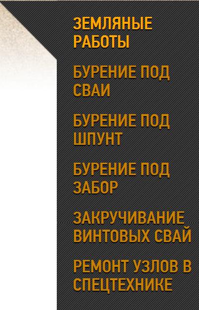 3509984_4ef32c270205cd53e26bbb524feb4fb6 (403x625, 251Kb)
