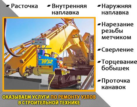 3509984_63cde4878b999952 (470x370, 86Kb)