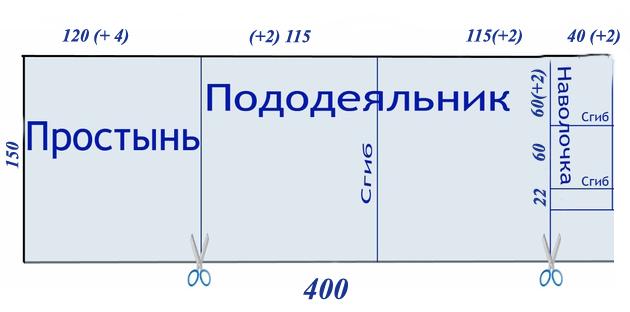 5147555_detskii (630x312, 110Kb)