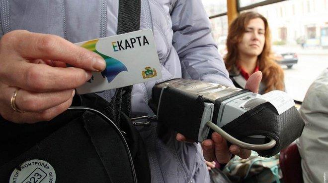 1447143351_oplata_avtobusa_kartoi (660x370, 48Kb)