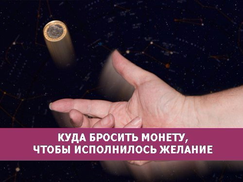2-YFFxhw7_g (500x375, 139Kb)
