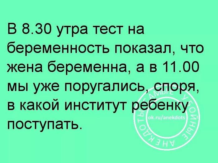 15977667_1782779525318475_5549791261664775174_n (700x525, 271Kb)