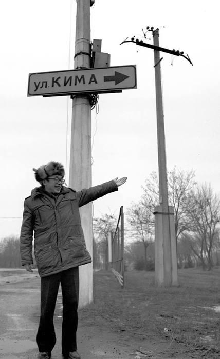 Юлий Ким+ (428x700, 32Kb)