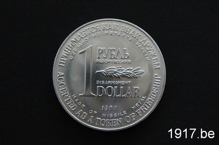 Курс рубля/1907332_ruble (700x464, 39Kb)