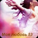 98832567_3815384_1363957174 (150x150, 64Kb)