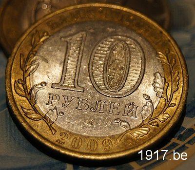 Рубль  Курс рубля Монета 10 рублей/1907332_ruble1190451_1280 (400x349, 41Kb)