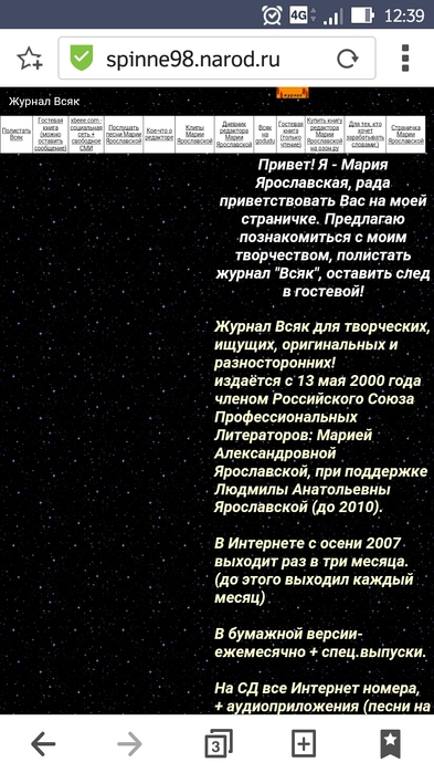 Screenshot_20170118-123936 (393x700, 225Kb)
