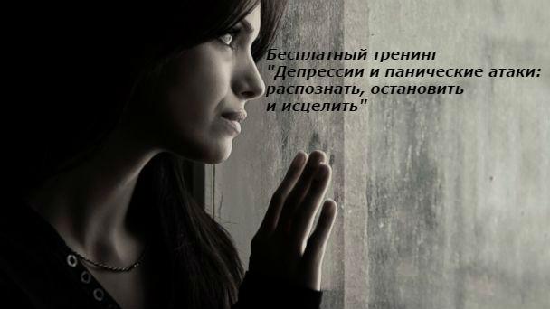 4687843_gty_seasonal_affective_disorder_ll_131204_16x9_608_3_ (608x342, 28Kb)