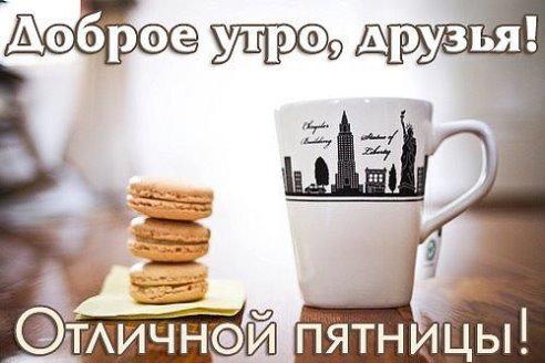 133475397_3470549_pyatnic.jpg