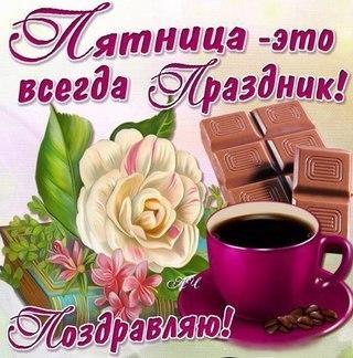 3470549_pyatnica (320x324, 38Kb)