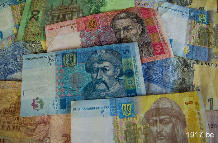 Гривна Украина/1907332_money621152_1280 (700x460, 87Kb)