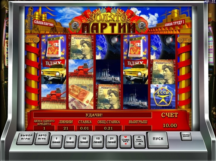 Игровые автоматы бесплатно 61 0 6 30 казино минимальная ставка 1 рубль