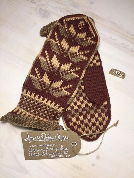 Теплые рукавички из натуральной шерсти ручной работы