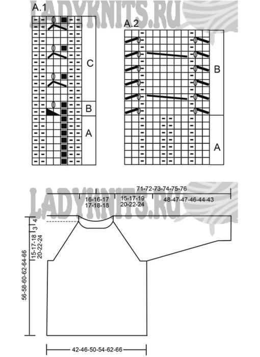 Fiksavimas.PNG2 (510x700, 96Kb)