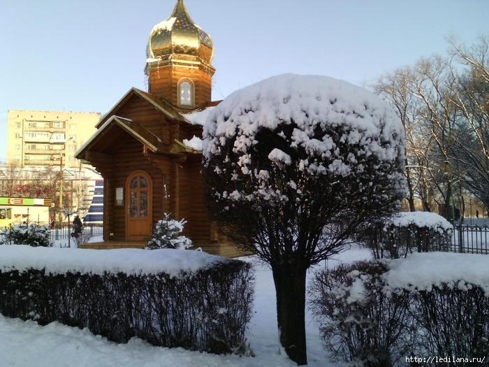 3925311_Severodoneck_yanvar_21_1_ (700x525, 317Kb)