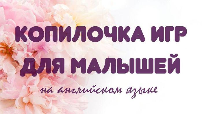 3187790_MyuqTFPoKsY (700x394, 38Kb)