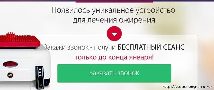 3925073_vava (700x294, 85Kb)