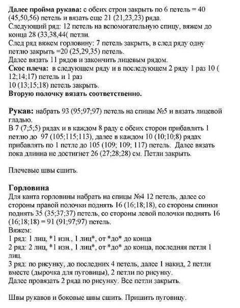 JTeN-nUVnLI (471x604, 179Kb)
