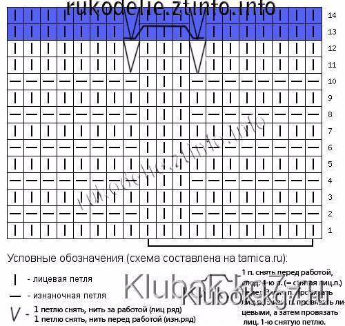 p_113 (500x473, 232Kb)