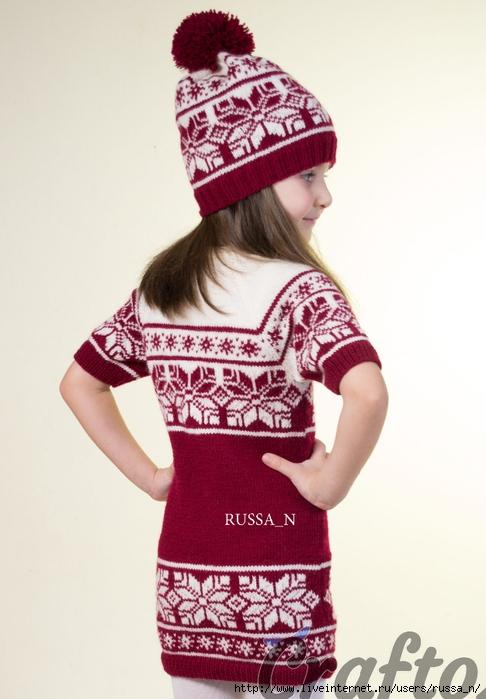 tunic-dress-and-hat-set-free-jacquard-knitting-pattern (486x700, 200Kb)