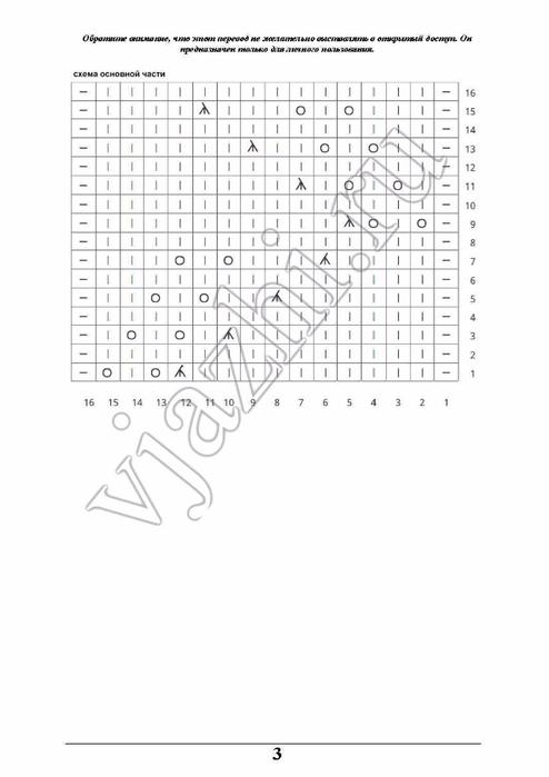 75-6 (494x700, 130Kb)