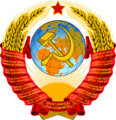 5284814_Gerb_Sovetskogo_Souza (116x120, 27Kb)