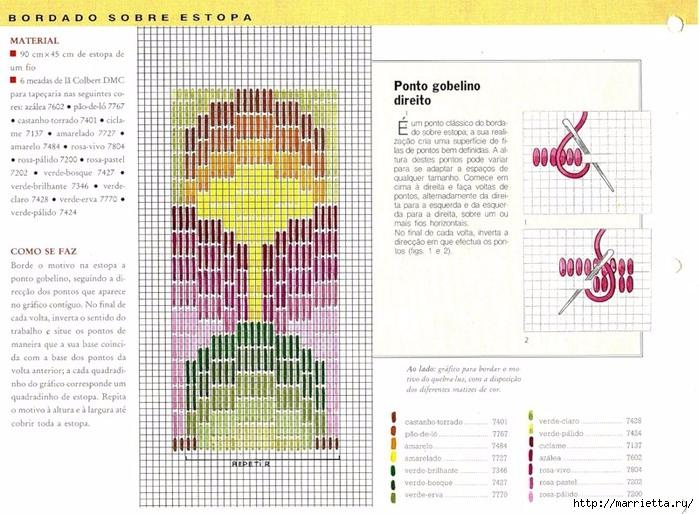 Очень красивая вышивка в технике БАРДЖЕЛЛО (3) (699x514, 272Kb)