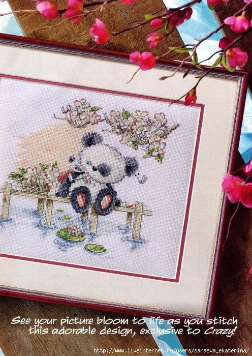 11 - Panda Days (496x700, 391Kb)