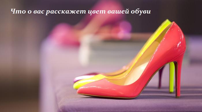 2749438_Chto_o_vas_rasskajet_cvet_vashei_obyvi (700x390, 282Kb)