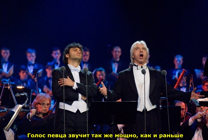 _dux6646molchanovsky_alex_concertfoto_ru1 (700x474, 201Kb)