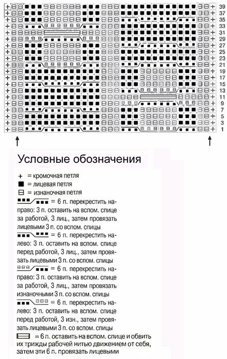 image (11) (443x700, 269Kb)