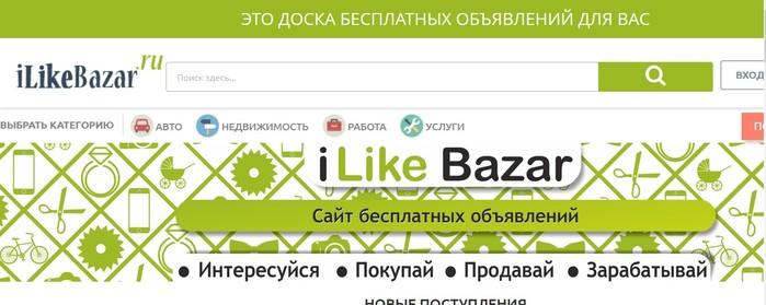 2804996_doska (700x279, 56Kb)