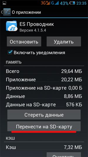 683232_na_sd2 (300x533, 94Kb)