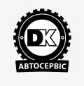 2835299_AVTOSERVIS (120x122, 24Kb)
