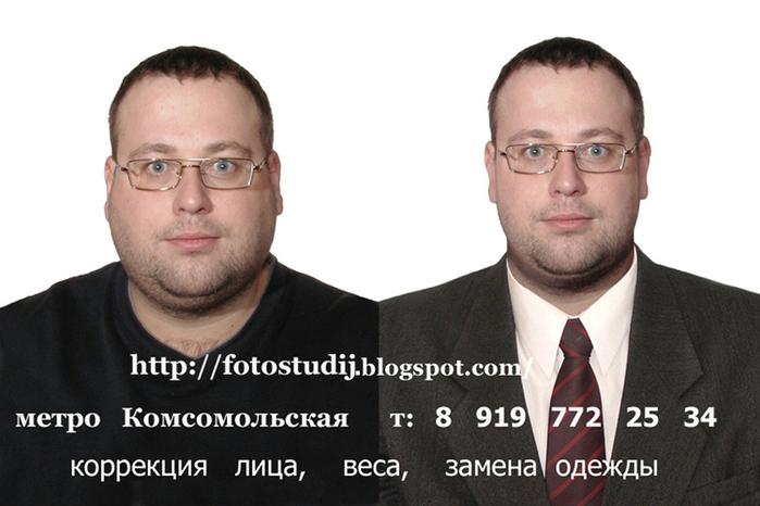 Фото на документы метро Комсомольская..... (700x466, 141Kb)