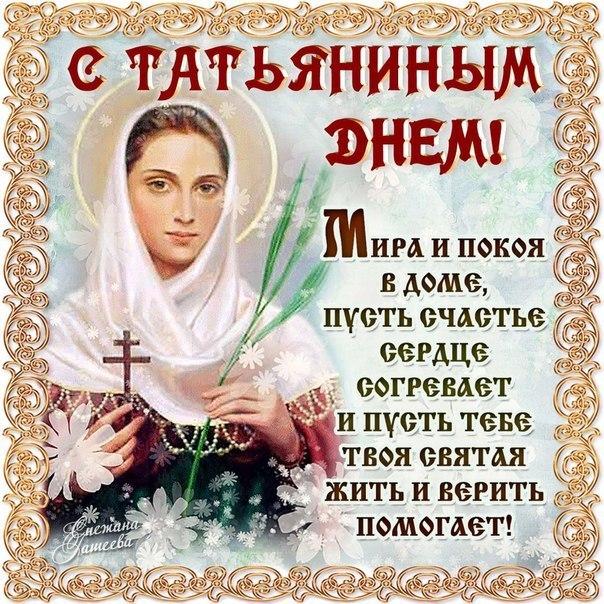 татьяна21392243 (604x604, 152Kb)
