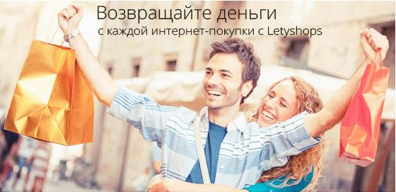 3924376_pokupki_1 (560x271, 39Kb)