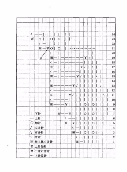 3 - копия (519x700, 261Kb)