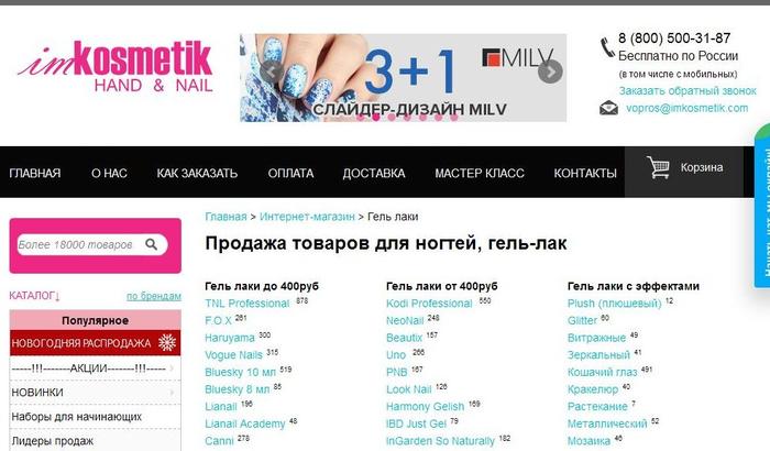 nogti_4157989735 (700x410, 222Kb)