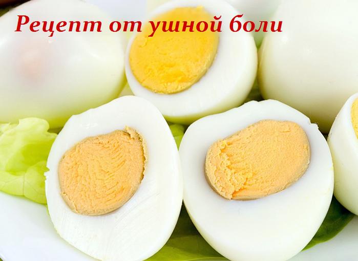 2749438_Esli_bolit_yshko_y_malisha (700x510, 431Kb)