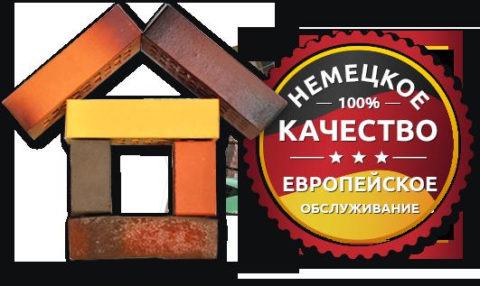 2835299_kachestvo (531x317, 167Kb)
