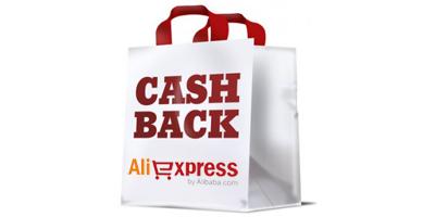 cashback-aliexpress-400x200 (400x200, 39Kb)
