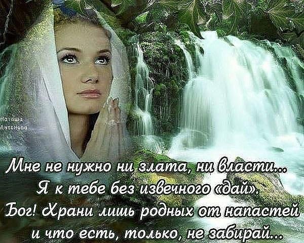 132089381_A_ZHIZN_UHODIT_NE_PROSCHAYAS (600x480, 100Kb)