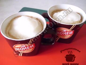 Кофе  с яйцом готов (365x274, 98Kb)