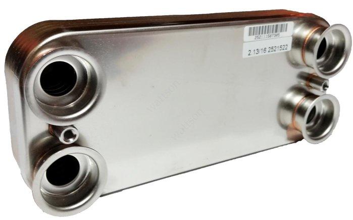 Arderia теплообменник vaillant vuw int 242/2-3 r2 теплообменник купить