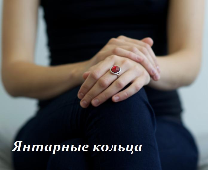 2749438_Yantarnie_kolca (696x571, 313Kb)