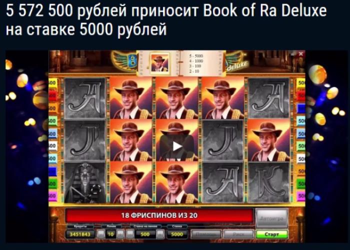"""alt=""""Игровые автоматы Atronic""""/2835299_Igrovie_avtomati_Atronic__skychno_ne_bydet_viigrish (700x500, 643Kb)"""