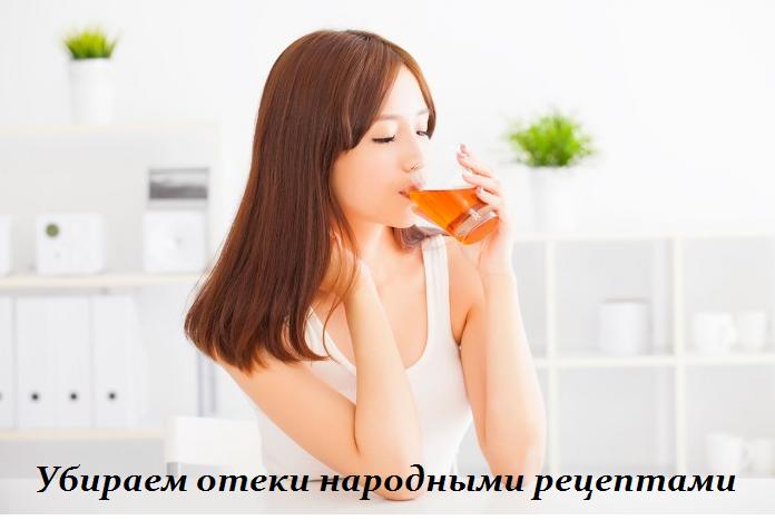 2749438_Ybiraem_oteki_narodnimi_receptami (696x467, 271Kb)